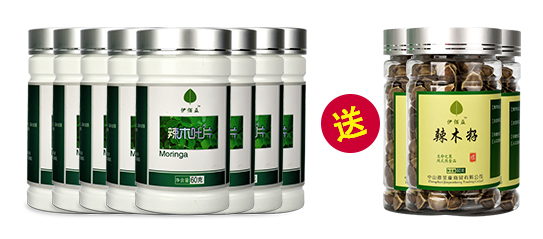 最新辣木籽的吃法可口味道,辣木籽多少钱一斤,辣木籽怎么吃