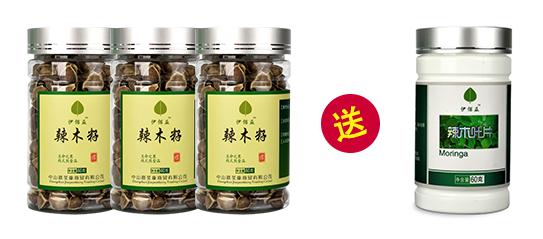 辣木籽的功效与作用:伊佰益辣木籽多少钱一斤?
